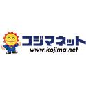 kojima.net (コジマネット)