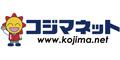 Kojima.net(コジマネット)
