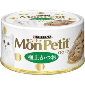 ネスレ日本 MonPetit(モンプチ)ゴールド缶 極上かつお 70g 猫 MPゴルドカンカツオ70G