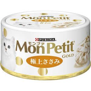 ネスレ日本 「モンプチ」ゴールド 缶極上ささみ 70g 猫 MPゴルドカンササミ70G