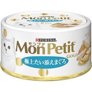 ネスレ日本 MonPetit(モンプチ)ゴールド缶 極上たい添えまぐろ 70g 猫 MPGカンタイゾエマグロ70G