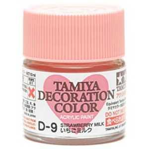 タミヤ TAMIYA デコレーションカラー D-9 いちごミルク デコレカラーD09 デコレカラーD9イチゴミルク