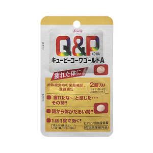 KOWA QPコーワ キューピーコーワ ゴールドA(2錠) 【医薬部外品】 キューピーコーワゴールドA2ジョ