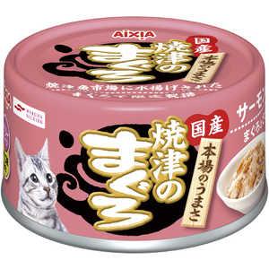 アイシア 焼津のまぐろ サーモン入りまぐろとささみ 猫 ヤイヅノMサーモンイリ70G