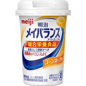明治 「メイバランス」Miniカップ 125mL メイバランスMINIコーンスープ