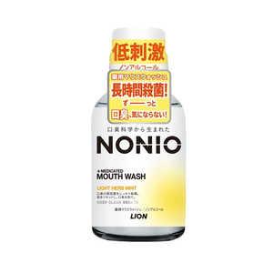 LION ノニオ(NONIO) マウスウォッシュ ノンアルコール ライトハーブミント 80ml NONIOマウスウォッシュNアルライトH