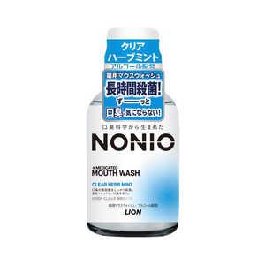 LION ノニオ(NONIO) マウスウォッシュ クリアハーブミント 80ml NONIOマウスウォッシュCハーブM