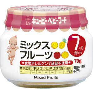 キューピー キューピーベビーフード 70g C75ミックスフルーツ