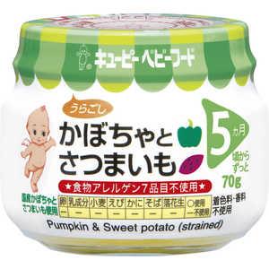 キューピー 離乳食・ベビーフード 70g キユーピーカボチャサツマイモ