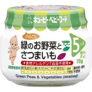 キューピー 離乳食・ベビーフード 70g M55ヤサイサツマイモ