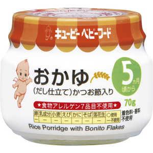 キューピー 離乳食・ベビーフード 70g キユーピーオカユダシジタテ