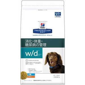 プリスクリプション・ダイエット w/d 犬用 小粒 ドライ 3kg