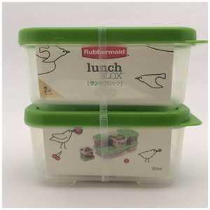 ラバーメイド 食品保存容器2個セット 「ランチ ブロック」(283ml) 2個セット 1806176ランチブロック283ML