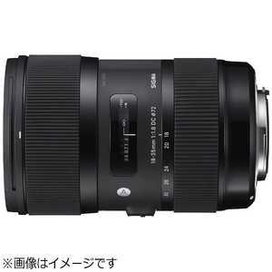シグマ 交換レンズ 18-35mm F1.8 DC HSM(キヤノン) キヤノン 1835F1.8DCHSMEO