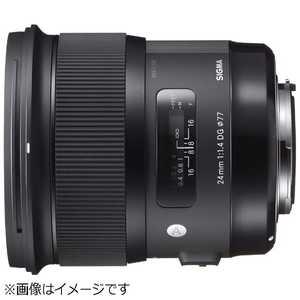 シグマ SIGMA 24mm F1.4 DG HSM Art「キヤノンEFマウント」 キヤノン 24MMF1.4DGHSMA