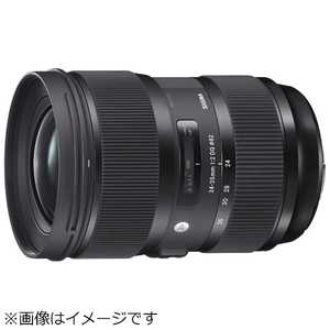 シグマ SIGMA 24-35mm F2 DG HSM Art「キヤノンEFマウント」 キヤノン 2435MMF2DGHSMA
