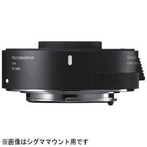 シグマ SIGMA TELE CONVERTER ニコン用 TC1401テレコンバーター