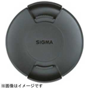 シグマ レンズキャップ(58mm)FRONT CAP LCF III(フロントキャップ) FRONTCAPLCF583