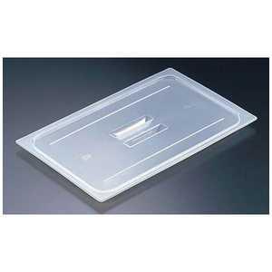 半透明フードパンカバー 取手付 30PPCH(190)