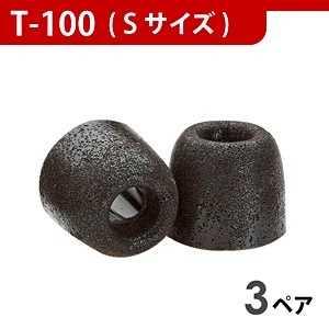 コンプライ イヤホンチップ(ブラック・Sサイズ/3ペア) ブラックS/3P T100BLKS3P