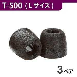 コンプライ イヤホンチップ(ブラック・Lサイズ/3ペア) ブラックL/3P T500BLKL3P