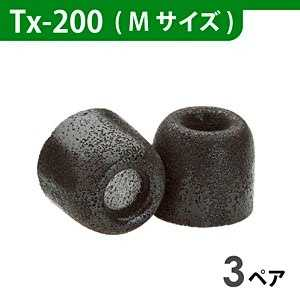 コンプライ イヤホンチップ(Mサイズ/3ペア) ブラックM/3P TX200M3P
