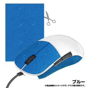LIZARDSKINS マウス用グリップテープ DSPマウスグリップ ブルー DSPMG140 ブルー