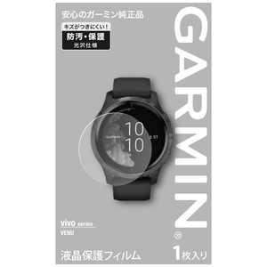 GARMIN 液晶保護フィルム VENU用 M04JPC1008