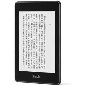 Amazon Kindle Paperwhite 電子書籍リーダー(広告つき) ブラック B07HCSQ48P