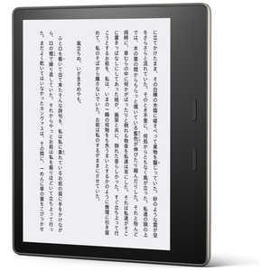 Amazon Kindle Oasis 電子書籍リーダー(広告つき) ブラック B07L5GH2YP