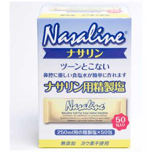 エントリージャパン 鼻腔洗浄システム ナサリン専用精製塩 CAJP202