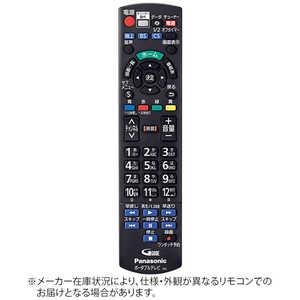パナソニック Panasonic パナソニック 純正テレビ用リモコン ドットコム専用 N2QAYB001045