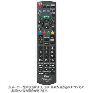 パナソニック Panasonic パナソニック 純正テレビ用リモコン ドットコム専用 N2QAYB001091