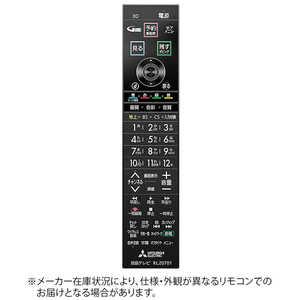 三菱 MITSUBISHI 三菱 純正テレビ用リモコン ドットコム専用 M01290P21101