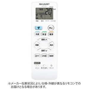シャープ SHARP シャープ 純正エアコン用リモコン ドットコム専用 2056380967