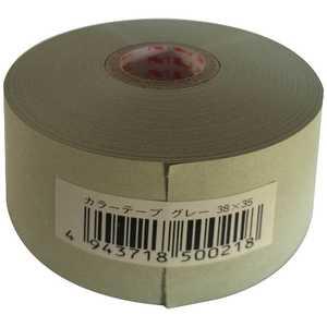 ミューズ パネルテープ(38mm×35m/グレー) グレー/38X35 パネルテープ