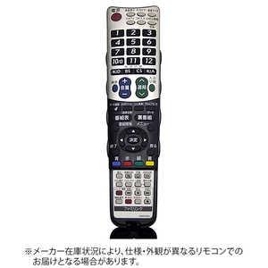 シャープ SHARP 純正テレビ用リモコン ドットコム専用 0106380454