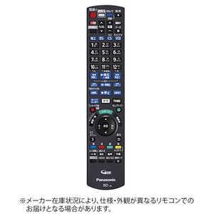 パナソニック Panasonic 純正BD/DVDレコーダー用リモコン ドットコム専用 N2QAYB000994