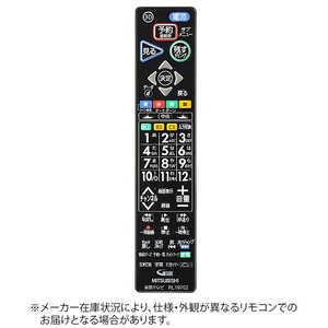 三菱 MITSUBISHI 純正テレビ用リモコン RL19702 ドットコム専用 M01290P19702
