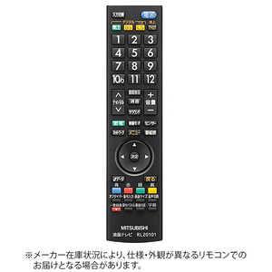 三菱 MITSUBISHI 純正テレビ用リモコン RL20101 ドットコム専用 M01290P20101