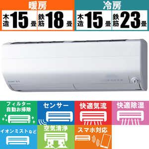 三菱 MITSUBISHI 【在庫限り】エアコン 霧ヶ峰 Zシリーズ おもに18畳用 ドットコム専用 MSZZW5620SW+MUZZW561