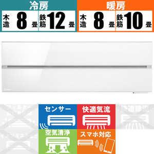 霧ヶ峰 Style MSZ-FL2820-W [パウダースノウ]