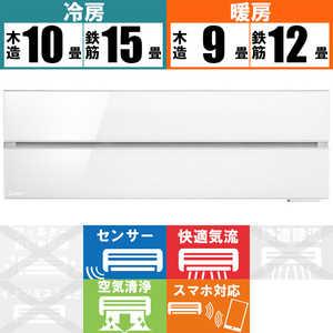霧ヶ峰 Style MSZ-FL3620-W [パウダースノウ]
