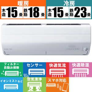 三菱 MITSUBISHI エアコン 霧ヶ峰 Zシリーズ おもに18畳用 ドットコム専用 MSZZW5621SW+MUZZW562