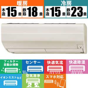 三菱 MITSUBISHI エアコン 霧ヶ峰 Zシリーズ おもに18畳用 ドットコム専用 MSZZW5621ST+MUZZW562
