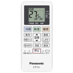パナソニック Panasonic エアコン Eolia(エオリア)Fシリーズ 5.6kW おもに18畳用 ドットコム専用 CS561DFR2W+CUF561D2