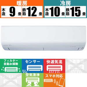 三菱 MITSUBISHI エアコン 霧ヶ峰 Rシリーズ おもに12畳用 ドットコム専用 MSZ-R3621-W