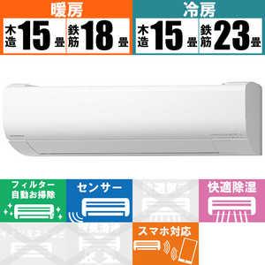 日立 HITACHI エアコン 白くまくん Wシリーズ おもに18畳用 ドットコム専用 RASW560L2+RACW560L2