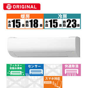 日立 HITACHI エアコン 白くまくん WLBKシリーズ おもに18畳用【ビックカメラグループオリジナル】 ドットコム専用 RASW560L2BK+RACW560L