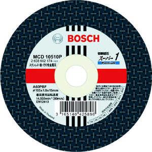 BOSCH ボッシュ 切断砥石 スーパー1P10枚 ドットコム専用 MCD10510P10